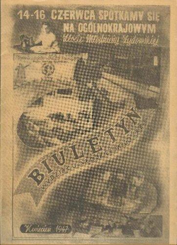 RARE JEWISH BULLETIN NEWSLETTER POLAND 1947