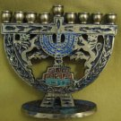LIONS of JERUSALEM ~ Rare Miniature Colored Brass Hanukkah Menorah Lamp, Israel