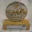 1995 JERUSALEM & PEACE DOVE Gold plated Sterling silver Sculpture Israel