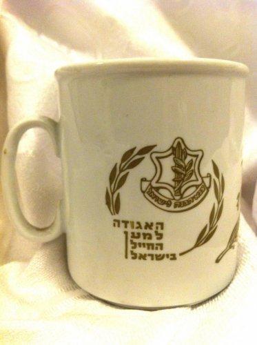 LOGISTICS CORPS VINTAGE PORCELAIN CUP MUG ISRAEL IDF ZAHAL AWIS