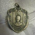 1961 Egypt Military medal