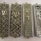 STUNNING LOT OF 4 FILIGREE METAL MEZUZAHS Israel 1960's