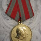 30 YEARS FOR SOVIET ARMY 1918-1948 Awarded Medal USSR LENIN STALIN