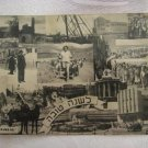 "SHANA TOVA COLLAGE PC 1939 by PHOTO ""RUBENS"" PALESTINE"