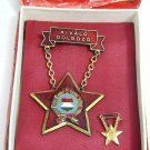 HUNGARIAN Outstanding Worker MEDAL & MINIATURE CASED