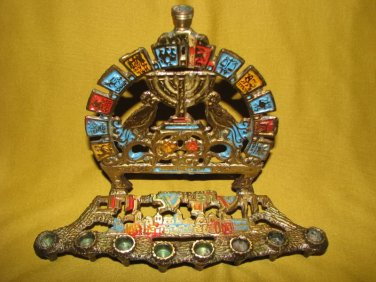 JERUSALEM OF GOLD ~ PHOENIXES Hanukkah Menorah Lamp, Israel ~ Vintage