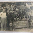 Rosenfeld's Building Materials Factory Original Photo 1923-1935 Haifa Palestine