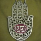 STUNNING JEWISH CURLY PATTERN BRASS CHAI HAMSA ISRAEL JUDAICA WALL HANGING DECOR