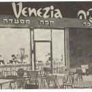 EILAT COFFEE RESTAURANT VENEZIA POSTCARD ISRAEL 1950'S