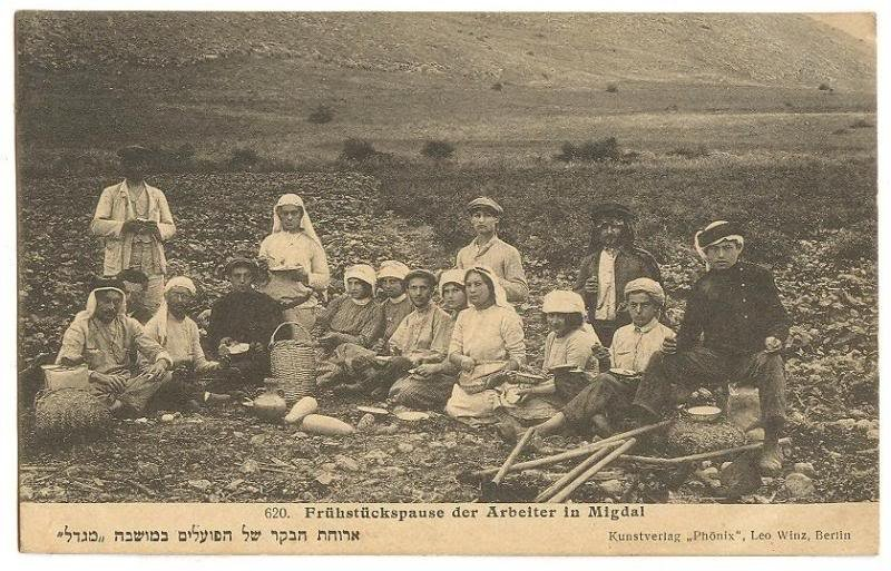"""BREAKFAST OF WORKERS IN MIGDAL"" PALESTINE 1900'S"