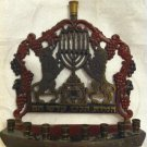RARE RED COLOR BRASS MENORAH HANUKKAH LAMP~LIONS OF JUDAH~VINE LEAVES ISRAEL