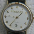 BANK HAPOALIM ISRAEL ADI QUARTZ WATCH