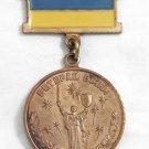 RARE UKRAINE Participant of Combat Operations MEDAL