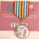 WWII JEWISH FIGHTERS AGAINS THE NAZIS SILVER MEDAL & CERTIFICATE