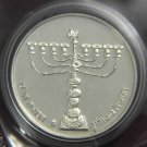 HANUKKAH LAMP FROM POLAND 1 SHEKEL Silver Coin ISRAEL