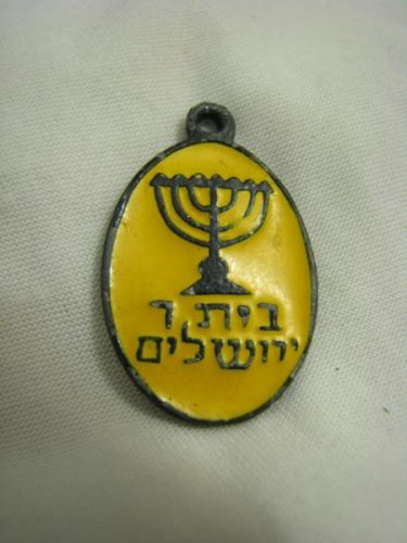 OLD BEITAR JERUSALEM FOOTBALL CLUB ENAMEL CHARM ISRAEL