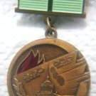 USSR SOVIET SIEGE OF LENINGRAD 900 DAY AWARD MEDAL WWII
