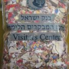 BANK OF ISRAEL VISITOR'S CENTER 3000 NIS SHEKEL SHREDDED NOTES SOUVENIR