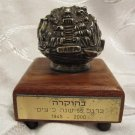 HAIFA VIEW STERLING SILVER PAPER WEIGHT by A.KLEIN ISRAEL ~ 55 YEARS TO ZIM