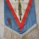 UNION OF CIVIL EMPLOYEES IN IDF ISRAEL PENNANT 1950'S