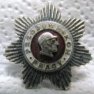"SILVER MEDAL ENAMEL ""THE LEADERS OF LABOR"" POLAND 1945"