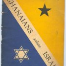 """SALUTE TO ISRAEL"" GHANA YOUTH DELEGATION BOOK 1957"