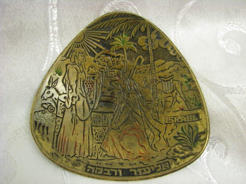 """ELIEZER & RIVKA"" TORAH SCENE VINTAGE BRASS PLATE DISH ISRAEL ART by TAMAR"