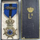 WWII Order of Leopold II Knight Cross in Silver Belgium