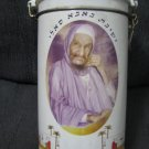 Baba Sali Yeshiva Tzedaka Large Tin Box, Netivot Israel