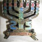 25 INDEPENDENCE DAY OF ISRAEL BRASS NAPKIN HOLDER 1968