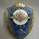 High Achiever of Airborne Troops Russian Badge Medal