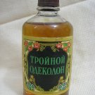 """Three In One"" TROYNOY Russian Vintage Eau De Cologne"
