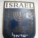Large Vintage COAT OF ARMS OF ISRAEL Enamel Emblem