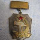 For active work in Popular Control Agency Soviet Medal