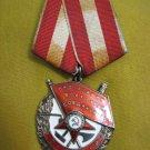 Original WWII Red Banner Russian Soviet Order #96471