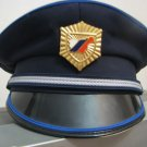 Vintage Slovenia Police Visor Hat with Enamel Badge