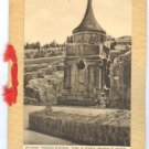 TOMB OF ABSALON HOLY LAND CHRISTMAS GREETING CARD ISRAEL