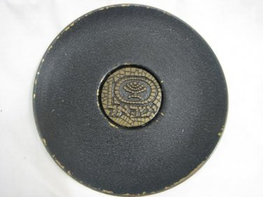 10TH ANNIVERSARY OF STATE OF ISRAEL Brass Plate 1958
