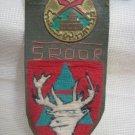 IDF Northern Command Druze Batallion Tag with Badge Israel