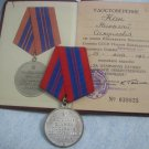 Excellent service on order guarding Soviet Latvia Medal