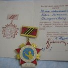 NORTHWEST WWII FRONT VETERAN Soviet Medal with document