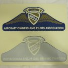 AIRCRAFT OWNERS AND PILOTS ASSOCIATION AOPA VINTAGE UNUSED STICKER