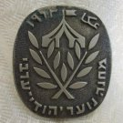 JEWISH-ARAB YOUTH CAMP 1963 PIN BADGE