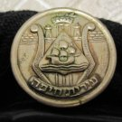 SCARCE HAIFA MUNICIPALITY WORKER BERET HAT with BADGE ~ EARLY ISRAEL