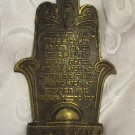 RABBI BABA SALI HOME BLESSING BRASS HAMSA WALL HANGING ISRAEL~AGAINST EVIL EYE