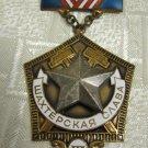 SOVIET RUSSIAN MINER'S GLORY ORDER 3rd CLASS MEDAL BADGE LMD