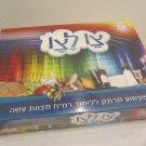 VERY RARE JEWISH KODKOD MITZVAHS LEARNING TRIVIA HEBREW GAME NEW SEALED ISRAEL