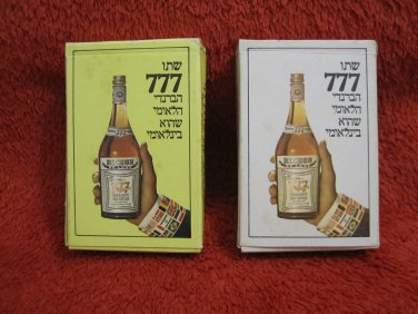 LOT OF 2 VINTAGE ISRAEL 777 BRANDY PLAYING CARDS CARMEL WINERY ROTHSCHILD