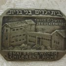 BNAI BRITH WOMEN CHILDEN'S HOME PIN BADGE. JERUSALEM 1955 ISRAEL