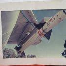 VINTAGE ISRAEL IDF AIR FORCES ROCKET FIGHTING JET WING RAFAEL PHOTOGRAPHY PRINT
